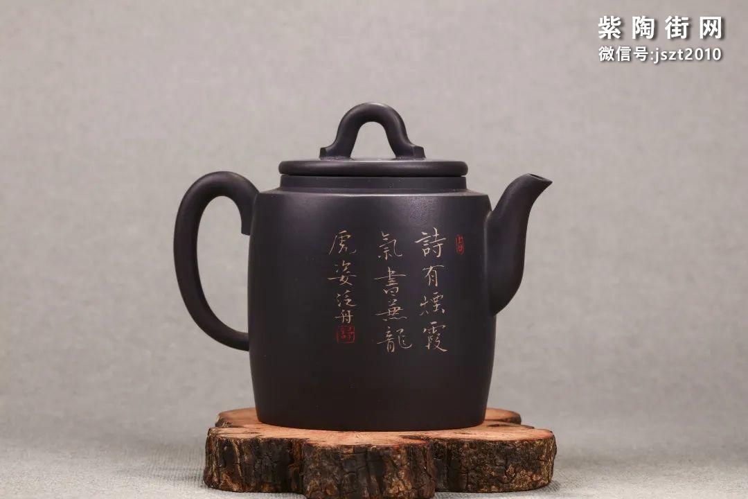 舒泛舟紫陶壶作品欣赏插图24