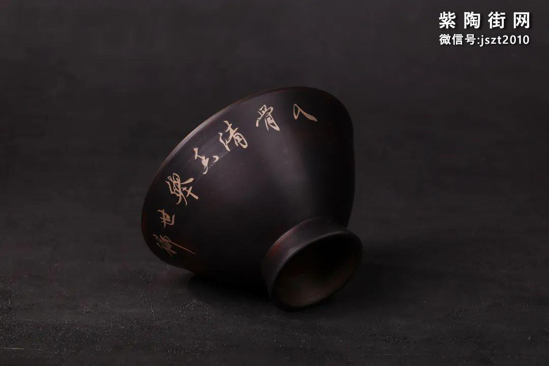 建水李俊紫陶作品插图16