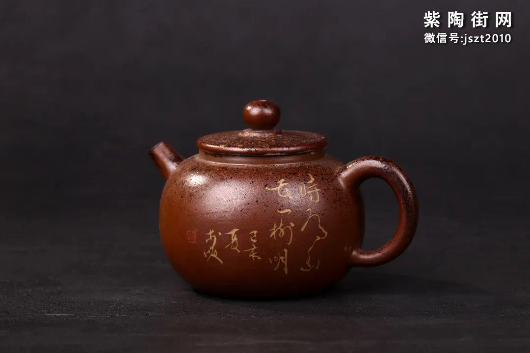 建水李俊紫陶作品插图26