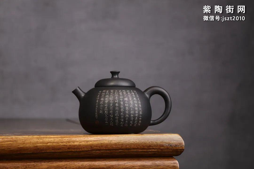 朱玄峰建水紫陶壶欣赏插图20