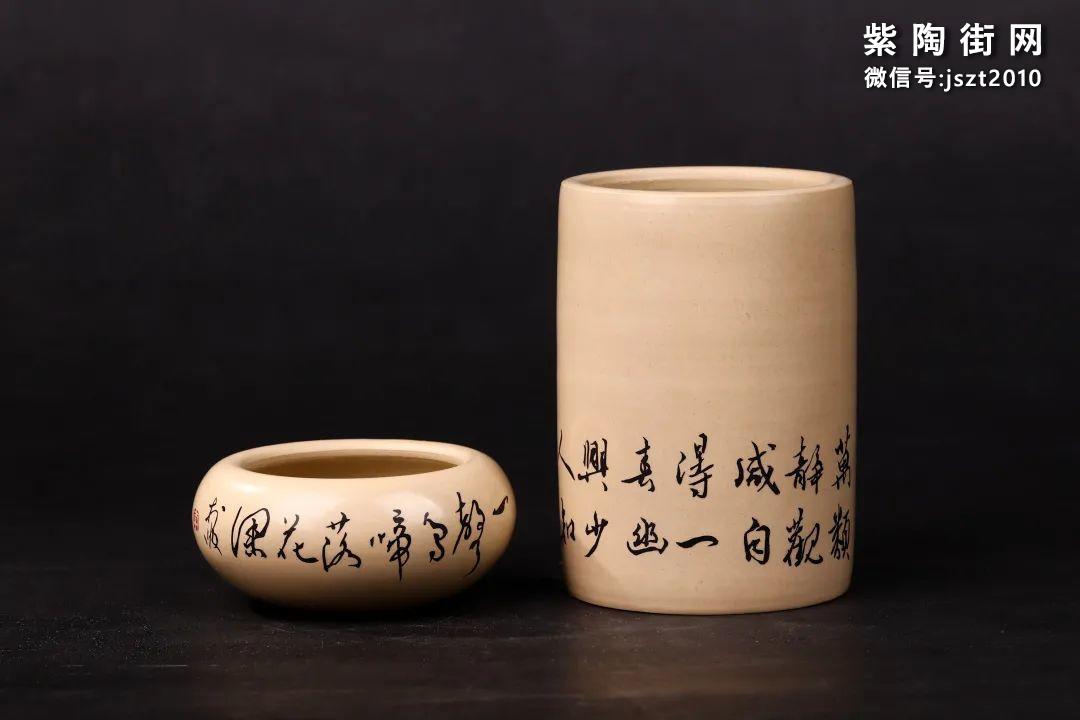 建水李俊紫陶作品插图12