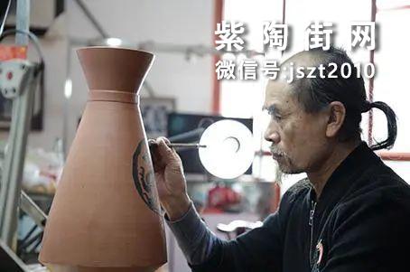 马成林彩填陋室铭玉兰瓶-紫陶街