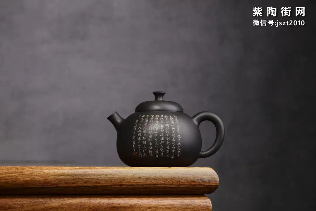 朱玄峰建水紫陶壶欣赏插图3