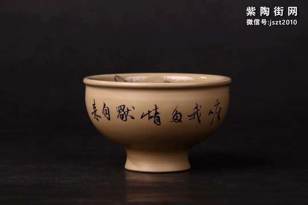 建水李俊紫陶作品插图14