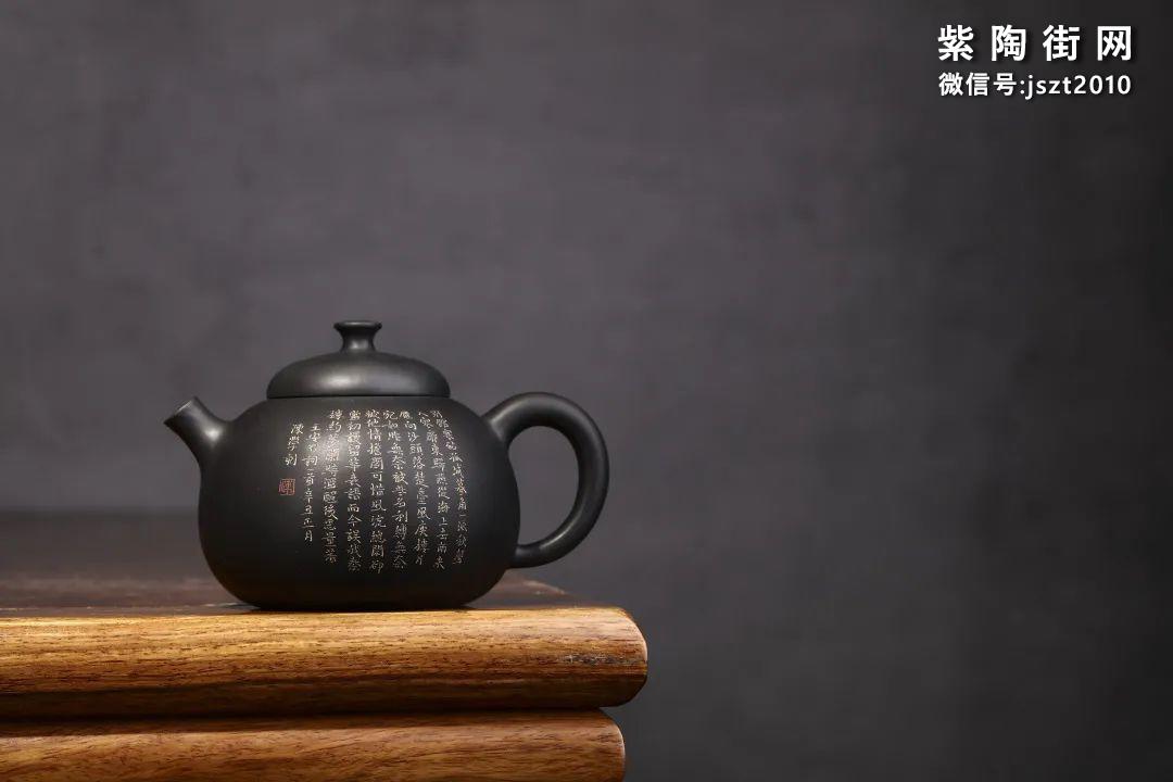 朱玄峰建水紫陶壶欣赏插图16