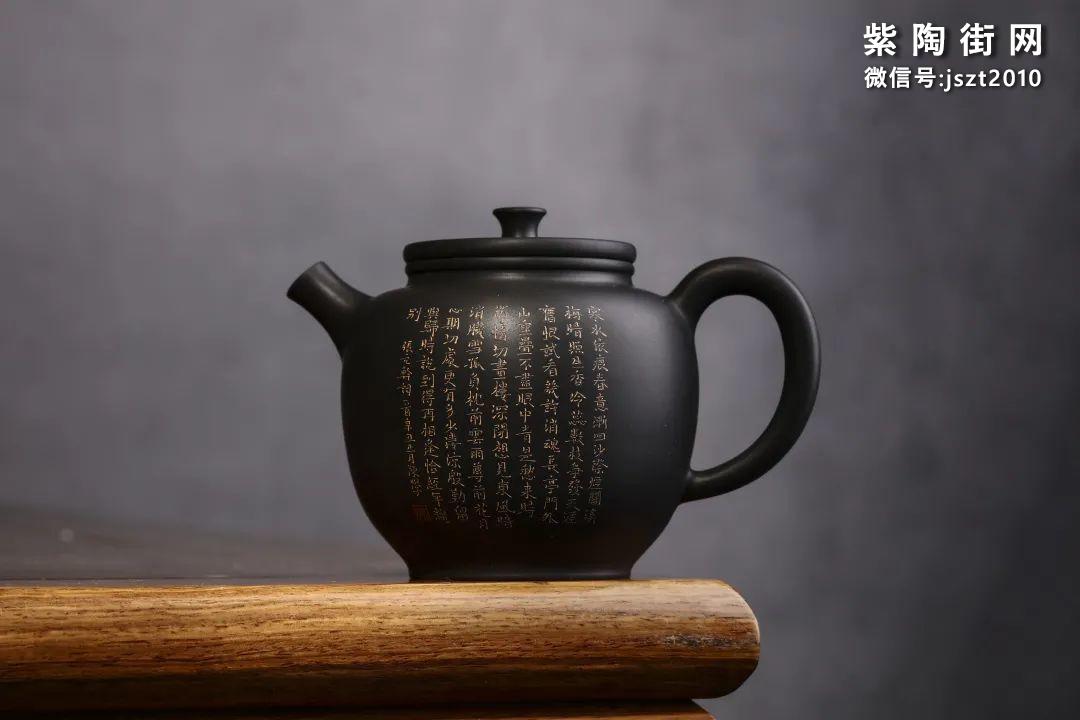 朱玄峰建水紫陶壶欣赏插图4
