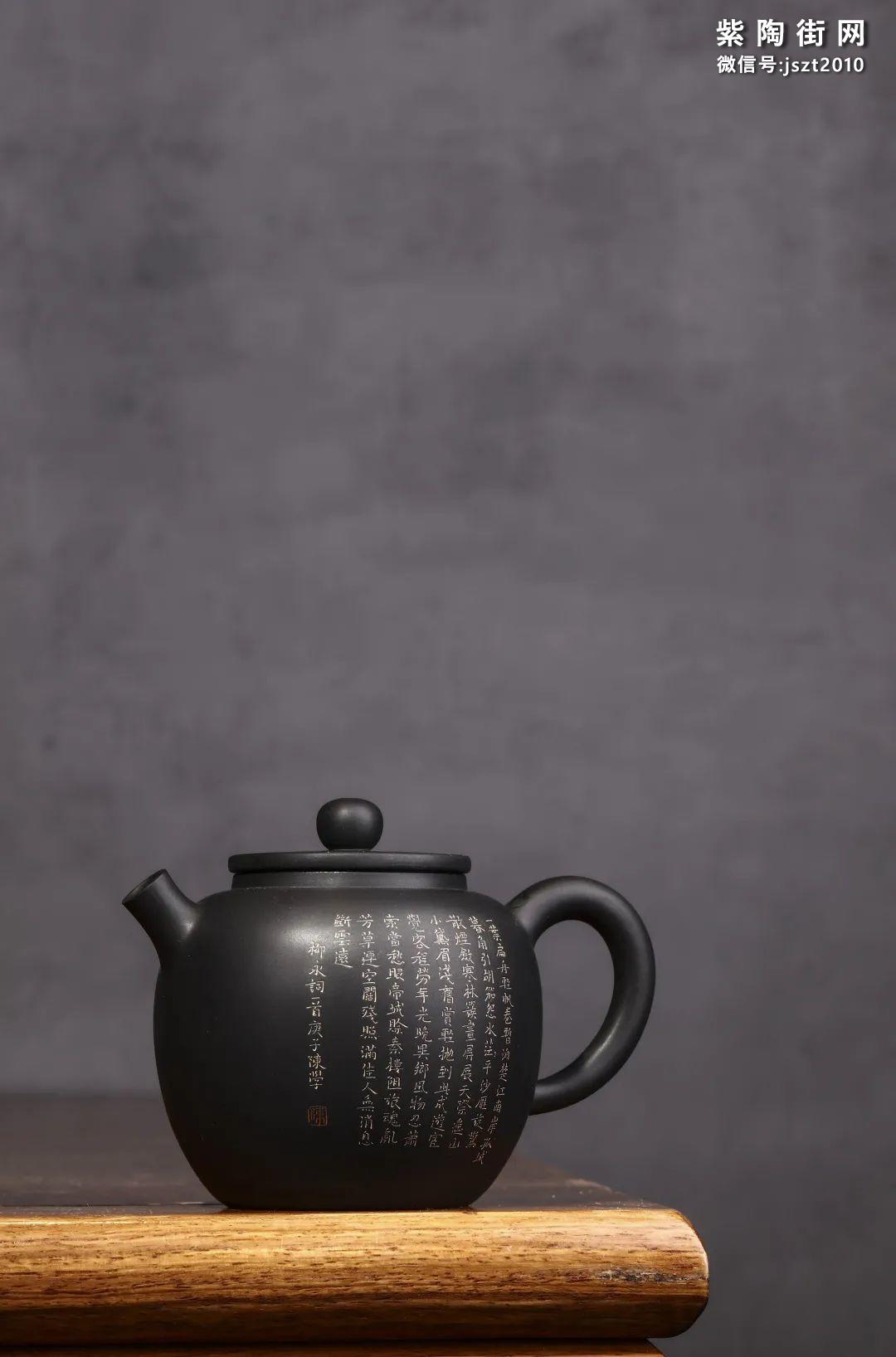朱玄峰建水紫陶壶欣赏插图21