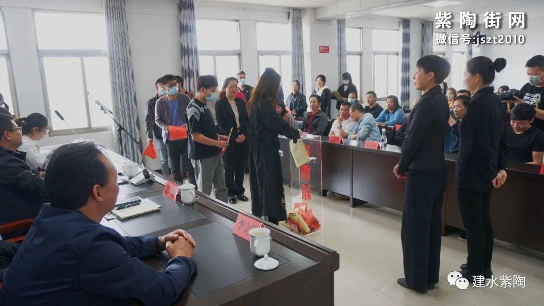 建水县紫陶行业工会联合会成立插图2