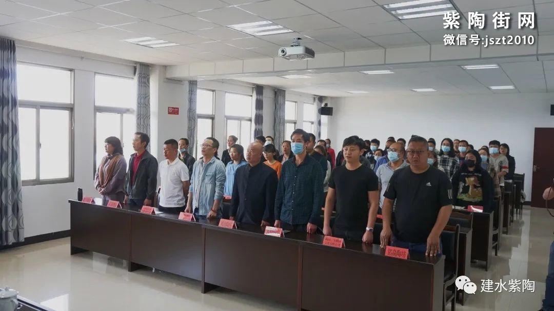 建水县紫陶行业工会联合会成立插图3