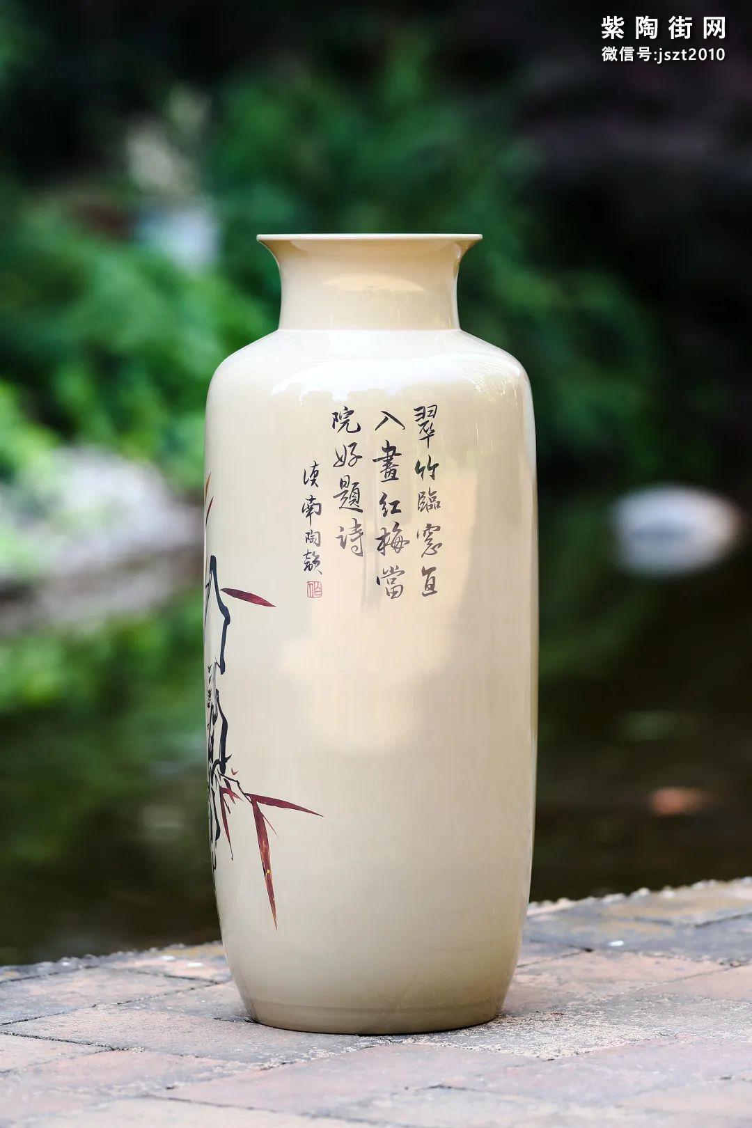 建水紫陶花瓶雅赏插图15